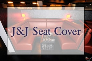 Seat Cover Landing Page